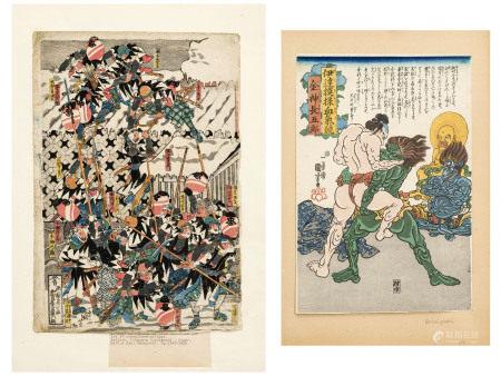 Utagawa Kuniyoshi (1797-1861), Scènes de bataille, 2 estampes format tate-e, Japon, [...]