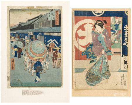 Utagawa Hiroshige (1797-1858) et Utagawa Kunisada (1786-1865), 2 estampes format [...]