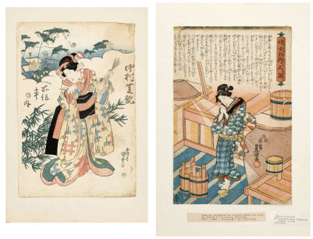 Utagawa Kunisada (1786-1865), 2 estampes format tate-e, Japon, 38x25,5 cm et [...]