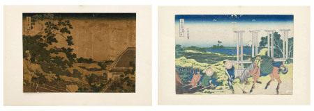 Katsushika Hokusai (1760-1849), 2 estampes format yoko-e, Japon, de la série Fugaku [...]