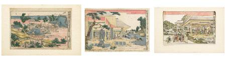 "Katsushika Hokusai (1760-1849) et Utagawa Toyokuni I (1769-1825), Chûshingura (""La [...]"