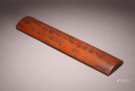 A CHINESE BAMBOO CARVING PLUM BLOSSOM PATTERN ARM REST