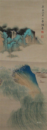 CHINESE SILK SCROLL PAINTING OF MOUNTAINS BY LU XIAO MAN