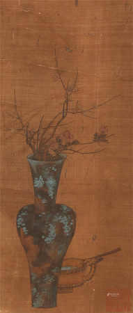 A CHINESE PAINTING OF VASE