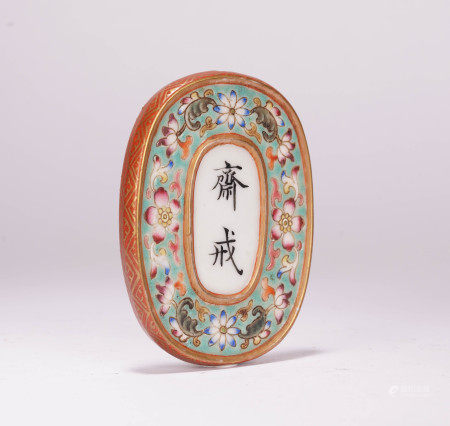 A CHINESE FAMILLE ROSE FLOWER ABSTAINANCE PLAQUE