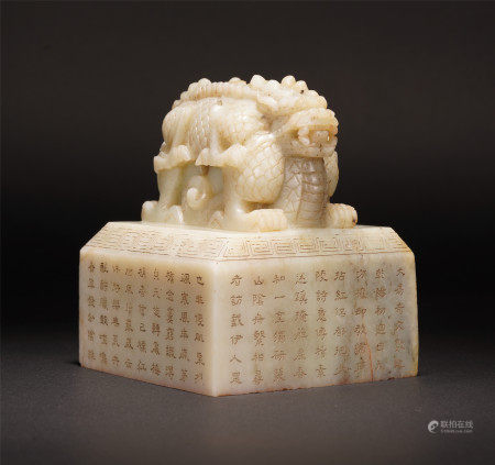 A CHINESE ANCIENT JADE DRAGON HANDLE CARVED POEM SEAL