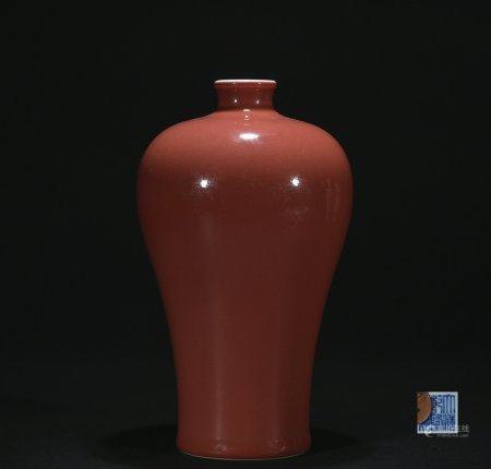 Qing dynasty cowpea red glaze bottle