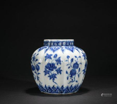 Ming dynasty blue and white jar with flowers pattern