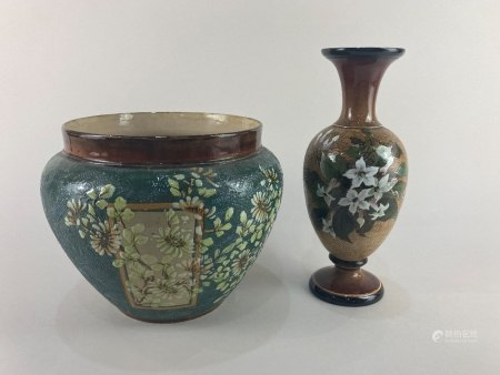 A Doulton Lambeth Slaters baluster vase, the floral design on textured ground, 25cm high, together