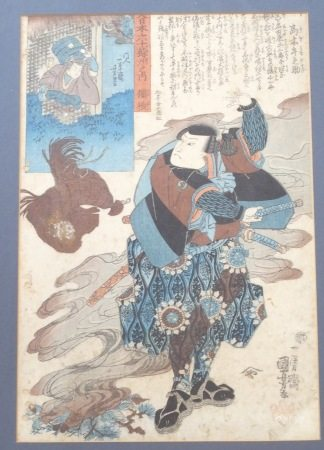 SIX JAPANESE WOOD BLOCK PRINTS actors striking various poses, four at 35 x 24cm, one at 33 x 24cm