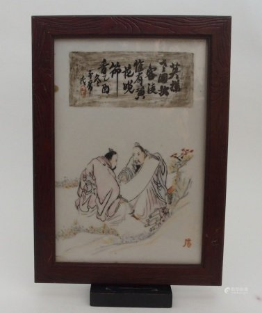 A CHINESE PORCELAIN PANEL painted with two scholars holding a scroll, beneath calligraphy, 35 x 23cm