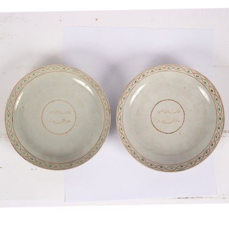A pair of Chinese saucer dishes, circa 1785, with central oval panel of Arabic script 'Nawab,