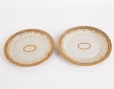 A pair of Chinese export plates, inscribed in Arabic script,