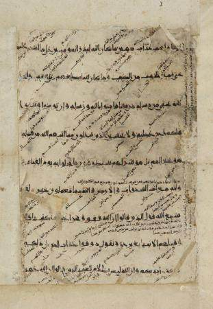 A FOLIO FROM A LARGE QURAN IN 'EASTERN' KUFIC, PERSIA, 11TH 12TH CENTURY