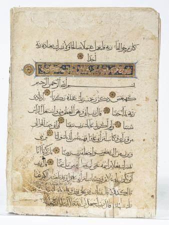 A QURAN MAMLUK FRAGMENT, EGYPT 14TH CENTURY