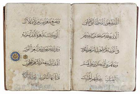A MAMLUK QURAN SECTION, EGYPT OR SYRIA, 14TH CENTURY
