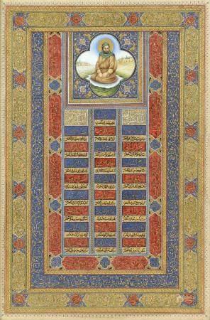 SHAMA'IL NAMEH, PERSIA, LATE 19TH CENTURY