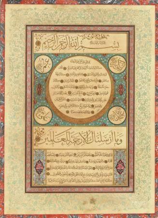 AN OTTOMAN HILYEH SIGNED EL HAJJ AHMAD KAMIL, TURKEY, DATED 1353 AH/1934 AD