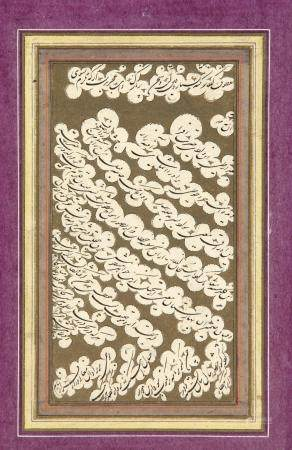 THREE PERSIAN CALLIGRAPHY MINIATURES, 19TH/20TH CENTURY
