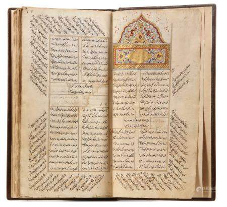 AN OTTOMAN TURKISH POETRY COLLECTION BY FAZULI