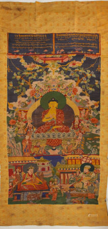 ANCIENT CHINESE EMBROIDERY THANGKA