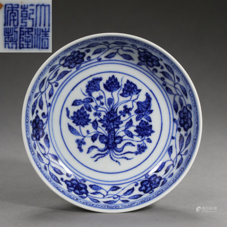 ANCIENT CHINESE BLUE AND WHITE PORCELAIN PLATE WITH MARK