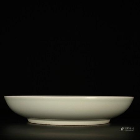 Qianlong of Qing Dynasty            Pastel plate