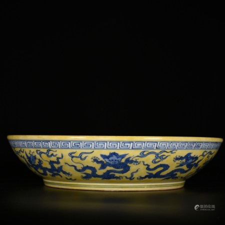 Ming Xuande            Yellow glaze blue and white dragon pattern plate