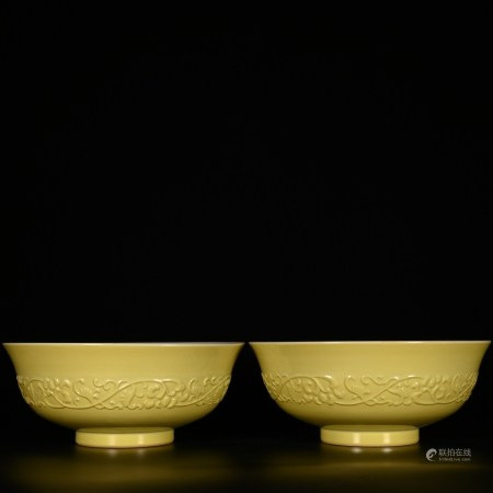 Yongzheng of Qing Dynasty            A pair of yellow glazed bowls