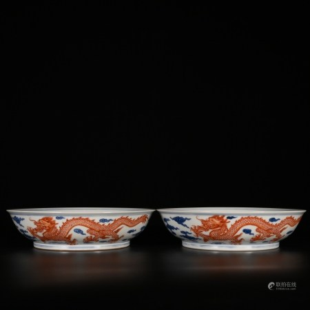 Kangxi of Qing Dynasty     Porcelain plate with dragon and phoenix pattern