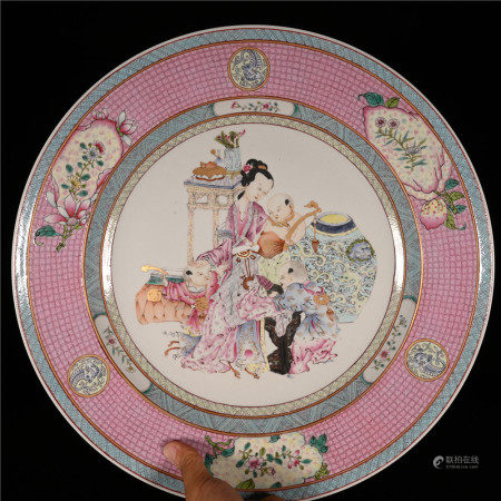 Qianlong of Qing Dynasty            Famille Rose Porcelain Plate