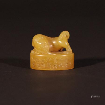 Tian Huang seal