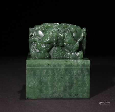 A CHINESE GREEN JADE STONE SEAL