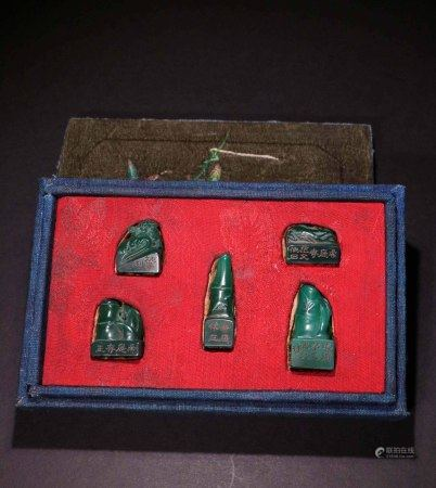 A SET OF  CHINESE VINTAGE STONE SEALS