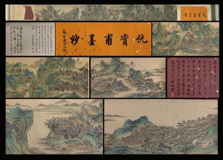 A CHINESE HAND PAINTED PAINTING LONG HORIZONTAL SCROLL