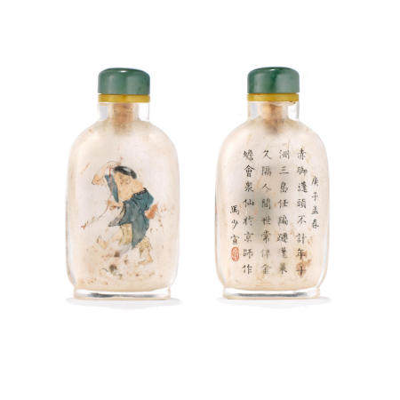 An inside-painted glass snuff bottle Ma Shaoxuan, 1900