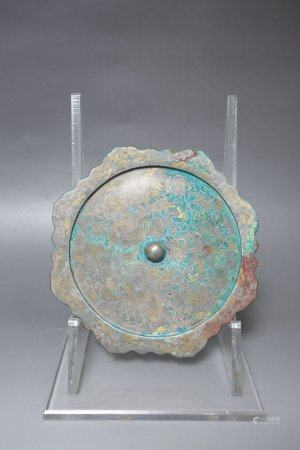 A Early Period Bronze Mirror