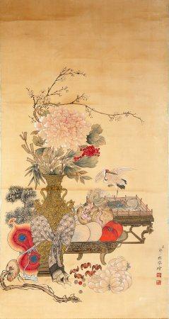 A Painting By Zou Yigui