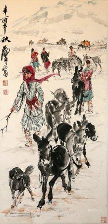 A Painting By Huang Zhou