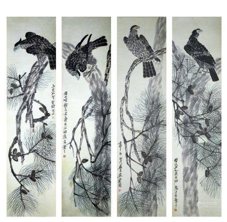 A Painting By Qi Baishi