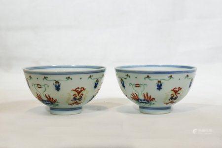 A Pair Of Wucai Porcelain Cups,Yongzheng Period