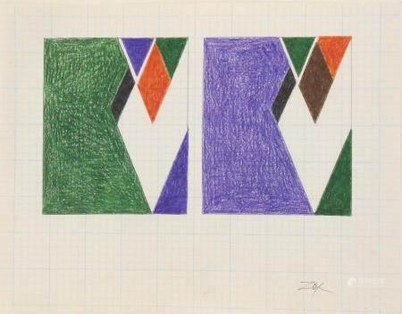 Larry Zox (1937-2006) Colored Pencil Drawing