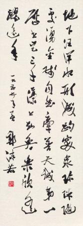郭沫若(1892~1978) 行草五言诗 镜片 水墨纸本