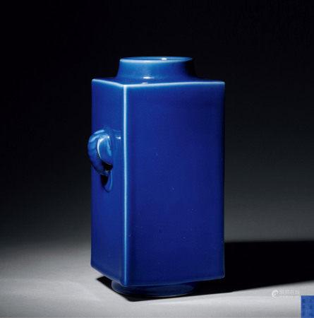 清咸丰 祭蓝釉象耳琮式瓶