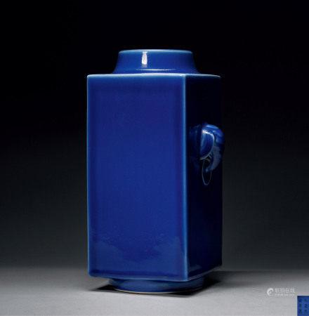 清光绪 祭蓝釉象耳琮式瓶