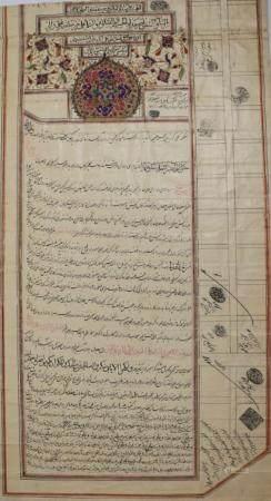 Document officiel Pigments polychromes et or sur papier Iran, XIXe-XXe siècle Rédigé à l'encre