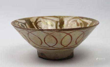 Coupe Seljoukide  Pâte siliceuse à décor de lustre métallique et cobalt Iran, Kashan, fin du XI