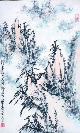 董寿平 黄山松海