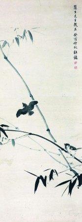 杜月笙 竹子小鸟