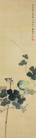 梅兰芳 花鸟
